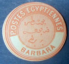 #timbre #stamp #znamky #philatelie #philately #filatelia For Sale Sign, Egypt, Stamp, Personalized Items, Door Bells, Stamps