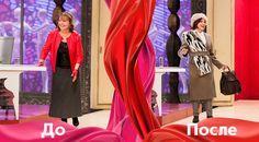 Модный Приговор — Телепередача — Дело о том, как одно «Воскресение» изменило жизнь Тамары Сёминой