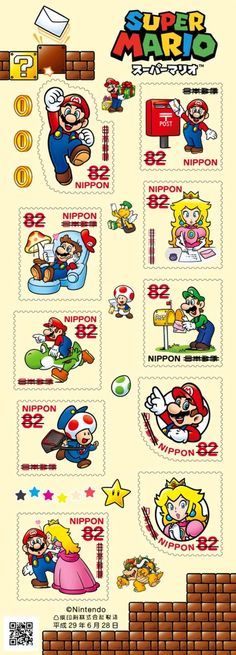 After years of stomping on enemies, Nintendo's Mario becomes a stamp series in Japan Super Mario All Stars, Super Mario Art, Super Mario World, Super Mario Brothers, Mario Bros., Mario Party, Deco Gamer, Japanese Stamp, Nerd