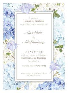 ccb464ea99b0 LILA WEDDING Προσκλητήριο γάμου με ορτανσίες και εσωτερικό πλαίσιο για το  κείμενο.