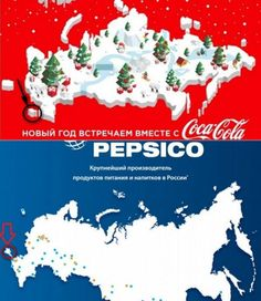 """Производители канцерогенных напитков - """"подарили"""" Крым Пуйлу...(((  Украинцы объявили в сетях - бойкот этим брендам!"""