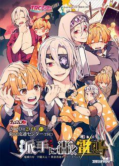 Anime Angel, Anime Demon, Manga Anime, Demon Slayer, Slayer Anime, Handsome Anime Guys, Usui, Demon Hunter, Animes Wallpapers