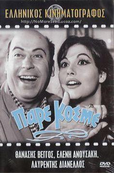 Veggos & Masria Manousaki