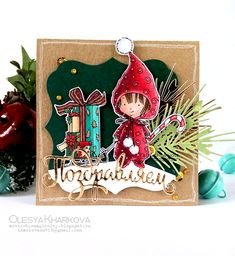 Hello there sweeties, Olesya 's here with a cute Christmas card using Tot with Presents image. Holiday Cards, Christmas Cards, Holiday Decor, Christmas Lights, Christmas Ornaments, Mo Manning, I Love Winter, Penny Black, Winter Holidays
