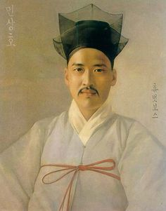 Portrait of Min Sangho, a politician of Joseon Dynasty painted by Hubert Vos in 1899, Oil painting.