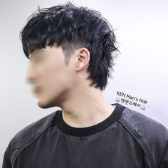 Short hair in front long in back. Great Tips And Methods To Help Make The Most O… Short hair in front long in back. Great Tips And Methods To Help Make The Most Of Your Hair Mullet Haircut, Asian Haircut, Mullet Hairstyle, Asian Men Hairstyle, Fade Haircut, Hipster Haircut, Hipster Hairstyles, Hairstyles Haircuts, Cool Hairstyles