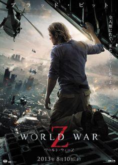 映画『ワールド・ウォーZ』WORLD WAR Z (C) 2012 PARAMOUNT PICTURES. ALL RIGHTS RESERVED.