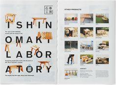Catalogue / Cl: 石巻工房 / AD: カイシトモヤ (room-composite) / D: 前川景介 (room-composite)