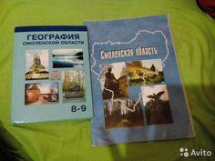 Гдз русский язык 2 класс хвалюк