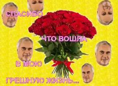 Laughing Funny, Hello Memes, Funny Valentines Cards, Happy Memes, Russian Memes, Fun Live, Cute Love Memes, Quality Memes, Mood Pics