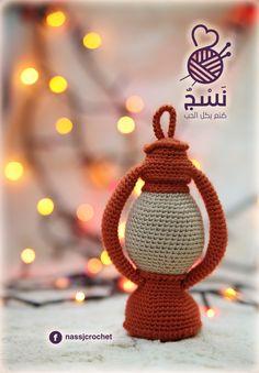 Giraffe Toy, Arabic Food, Handmade Decorations, Ramadan, Crochet Earrings, Christmas Ornaments, Toys, Holiday Decor, Ideas