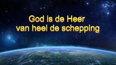 De woorden van de Heilige Geest 'God is de Heer van heel de schepping' (... God Is, Like Me, Films, 2016 Movies, Movies, Film Books, Film Movie, Movie