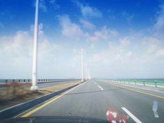새만금, 서해안고속도로