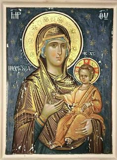 Panagia and baby Jesus Byzantine Icons, Byzantine Art, Religious Icons, Religious Art, Virgin Mary Painting, Church Icon, Vintage Holy Cards, Religion, Russian Icons