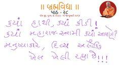 'Brahmavidya' - Dhanurmas Messages from HH Mahant Swami Maharaj