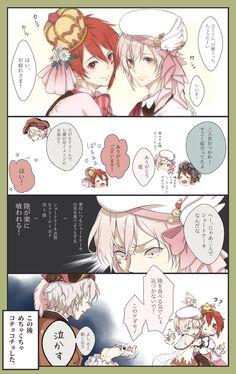 ao (@a_o_0_E) さんの漫画 | 7作目