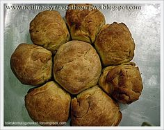Food recipes with step by step photos from preparation,ideal for novice cookers English Food, English Recipes, Cool Writing, Greek Recipes, Daisy, Muffin, Bread, Breakfast, Sweet