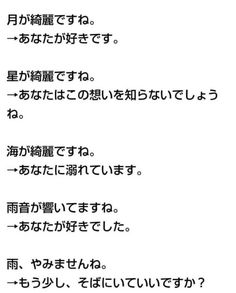Kind Words, Cool Words, Japanese Quotes, Amai, Japanese Language, Study Notes, Powerful Words, Trivia, Don't Forget