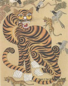 Korean Tiger Painting | edu www minhwajang com m koreatimes co kr www minhwajang com www segye ...
