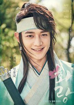 Minho as Soo Ho Rang in the upcoming drama Hwarang: The Beginning!