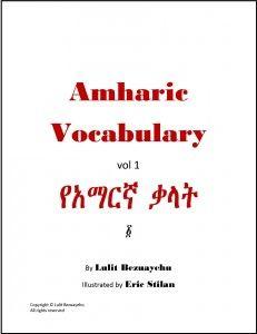 15 Best Amharic Images Amharic Language Ethiopia Words