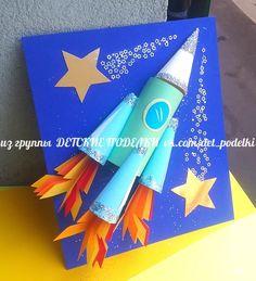 Universo satelite rocket missile Ракета День космонавтики детские поделки из бумаги аппликация