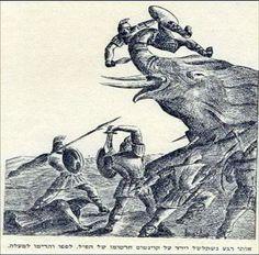 המלחמות הפוניות   גילי חסקין - מדריך טיולים