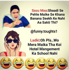 Funny memes cant stop laughing hindi 59 Ideas for 2019 Latest Funny Jokes, Very Funny Memes, Funny School Jokes, Some Funny Jokes, Funny Facts, Hilarious, Exams Funny, Stupid Funny, Funny Quotes In Hindi