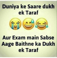 Top 21 Funny Quotes Whatsapp – Hilarious Memes And Super Humor In Life Scroll down and get a huge and hard laughing from Latest Funny Jokes, Funny Jokes In Hindi, Funny School Jokes, Very Funny Jokes, School Humor, Hilarious Memes, Funny Facts, Exam Quotes Funny, Exams Funny