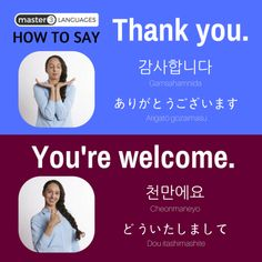 """""""Thank you"""" & """"You're welcome"""" in Korean and Japanese"""