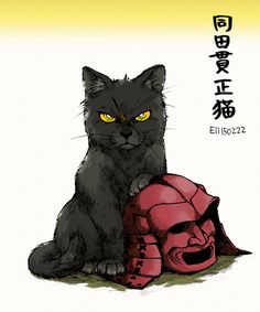 「猫の日 と 別のログ」/「エリむーと」の漫画 [pixiv]