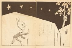 llustrations from the 1927 children's book Animal Village (動物の村), another gem from 50 Watts fave Takeo Takei