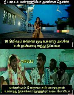 Tamil Jokes, Tamil Funny Memes, Love Memes Funny, Funny Qoutes, Comedy Memes, Funny Comedy, Funny Life Hacks, Single Memes, Anarkali Dress