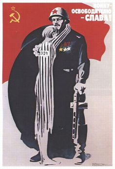 "Segunda Guerra Mundial soviético de propaganda, subtitulada ""Gloria al soldado libertador!""."