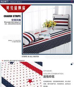 Цинь Юань Главная британский стиль полосатый хлопок саржа окна и сезонные скольжения моды подушки татами - глобальная станция Taobao