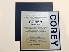The laser cutout name displays a corduroy feel material - perfect for the tactile child - but at the same time so classic and handsome for the bar mitzvah boy Box Invitations, Bar Mitzvah Invitations, Custom Invitations, Torah, Bat Mitzvah, Corduroy, Handsome, Child, Feelings
