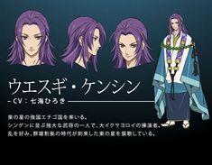 Uesugi Kenshin - Nobunaga the Fool