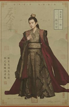Korean Traditional Dress, Traditional Dresses, Drawing Body Poses, Joy Of Life, Comedy, Disney Characters, Fictional Characters, Aurora Sleeping Beauty, Romance
