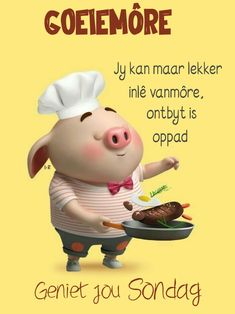 Pig Illustration, Illustrations, Pig Wallpaper, Happy Sunday Quotes, Cute Piglets, Pig Drawing, Goeie More, Afrikaans Quotes, Little Pigs