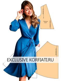 Patterns of knitted dresses with a smell from Anastasia Korfiati - Dress pattern with a wrap and sleeves You are in the right place about outfits party Here we offer - Fashion Sewing, Diy Fashion, Fashion Dresses, Origami Fashion, Fashion Details, Dress Sewing Patterns, Clothing Patterns, Simple Dresses, Cute Dresses