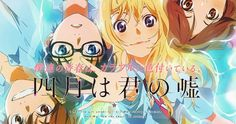 The Random Review: Shigatsu wa Kimi no Uso - Anime