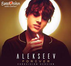 Никита Алексеев представил свою песню для Евровидения!