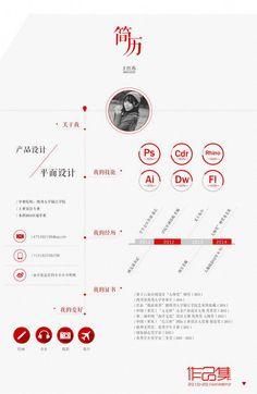 Infographics Database #InfographicsResources Product ID:3627354113 #InfographicsDesign Portfolio Resume, Portfolio Layout, Portfolio Design, Web Design, Page Design, Layout Design, Powerpoint Design Templates, Resume Templates, Infographic Resume