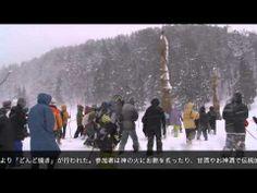 2014年3月8日【歳の神】動画