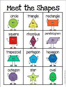 Meet the shapes -- cute little FREE printable page