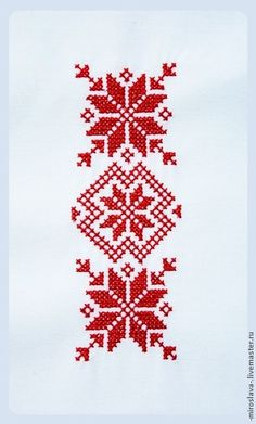 Best 12 Simple Redwork Cross stitch pattern for Borders, Bookmark or as Motifs – SkillOfKing. Just Cross Stitch, Cross Stitch Bookmarks, Cross Stitch Borders, Modern Cross Stitch, Cross Stitch Charts, Cross Stitch Designs, Cross Stitching, Cross Stitch Patterns, Folk Embroidery