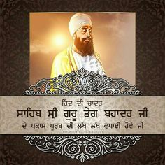 Sikh Quotes, Religious Pictures, Movies, Movie Posters, Film Poster, Films, Popcorn Posters, Film Books, Movie