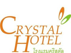 Crystal Hotel Hatyai, Thailand - avg. WiFi client satisfaction rank 4/10. Avg. download 3.99 Mbps, avg. upload 1.99 Mbps. rottenwifi.com