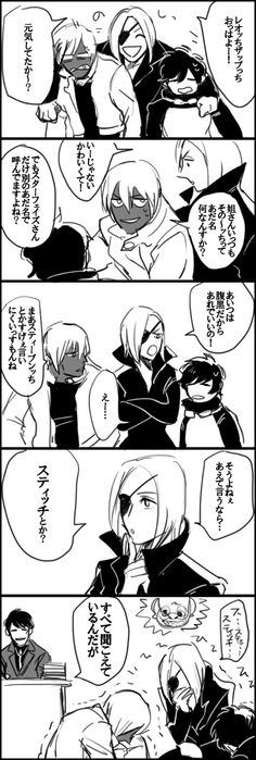 血界戦線漫画詰め [7]