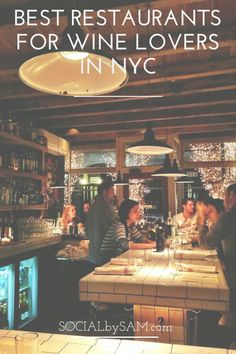 Craving a glass of vino? There are plenty of places in Manhattan that serve wine, but there are a few standouts that just encourage a love of the nectar of the gods! Click here to see my recommendations for key spots for wine lovers in NYC! Eat, drink, rejoice!
